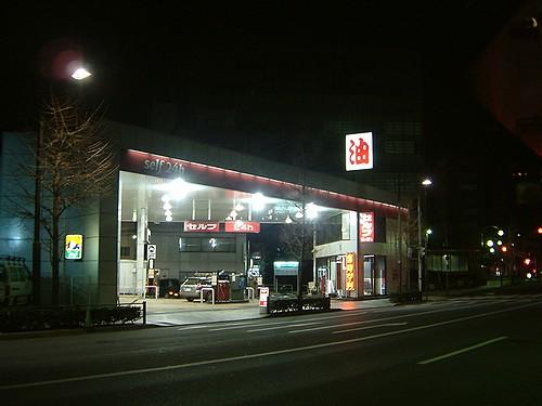 20080101-017.jpg