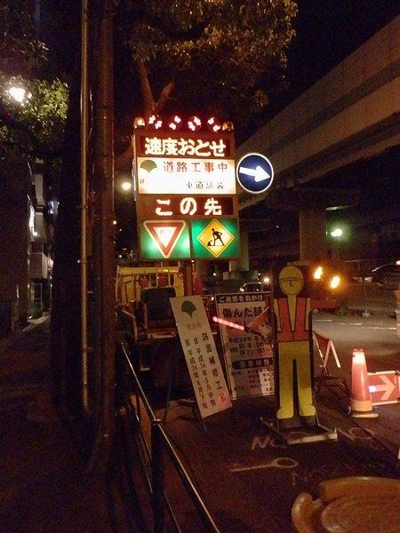20120630-21.jpg