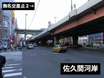 20120811-ak002.jpg