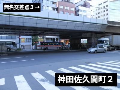 20120811-ak003.jpg