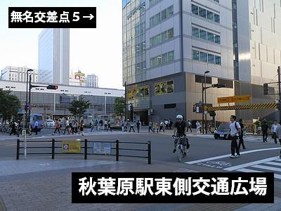 20120811-ak005.jpg