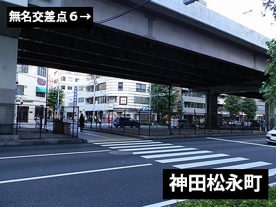 20120811-ak006.jpg