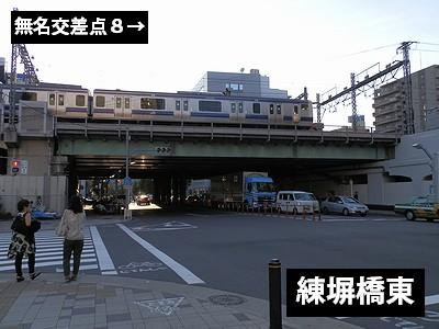 20120811-ak008.jpg