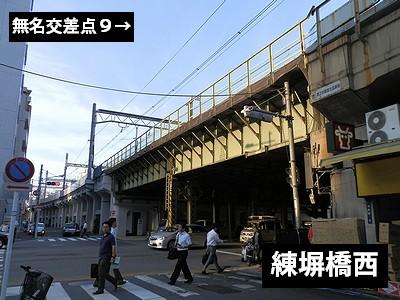 20120811-ak009.jpg