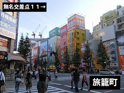 20120811-ak011.jpg