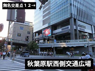 20120811-ak012.jpg