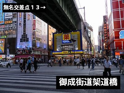 20120811-ak013.jpg