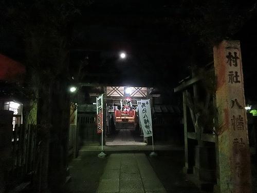 20180101_35.jpg