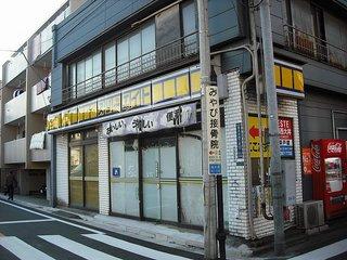 omori001-10.jpg