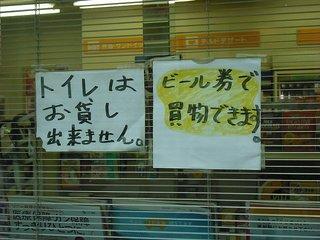 omori001-15.jpg