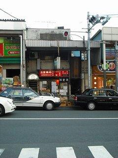 omori001-24.jpg
