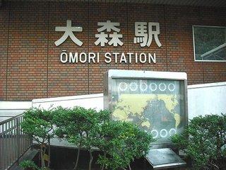 omori001-25.jpg